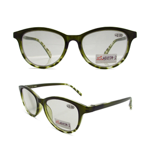 PC photochromic bifocal reading glasses and sunglasses