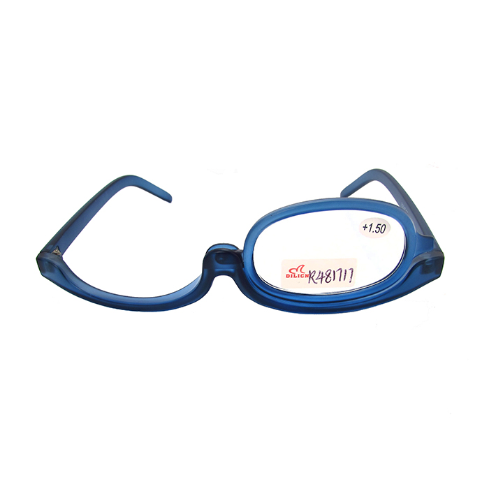 Single-lens reading glasses that rotate left and right