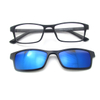 5 In 1 Magnet Glasses Frame Price Magnet Clip on Sunglass Magnet Sunglasses with Bag
