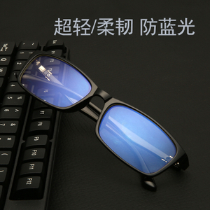 Optical Computer Glasses Frame Men Myopia Anti Blue Light Blocking Eyeglasses Frame Prescription Clear Gaming Eyewear TR90