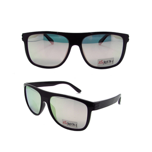 Polarized bifocal readinng sunglasses
