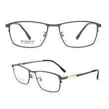 Titanium Rectangular Prescription Eyeglass Frames