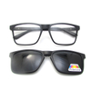 New Black Rectangle Tr90 Magnetic Four In One Clip On Sunglasses Driving Eyeglasses